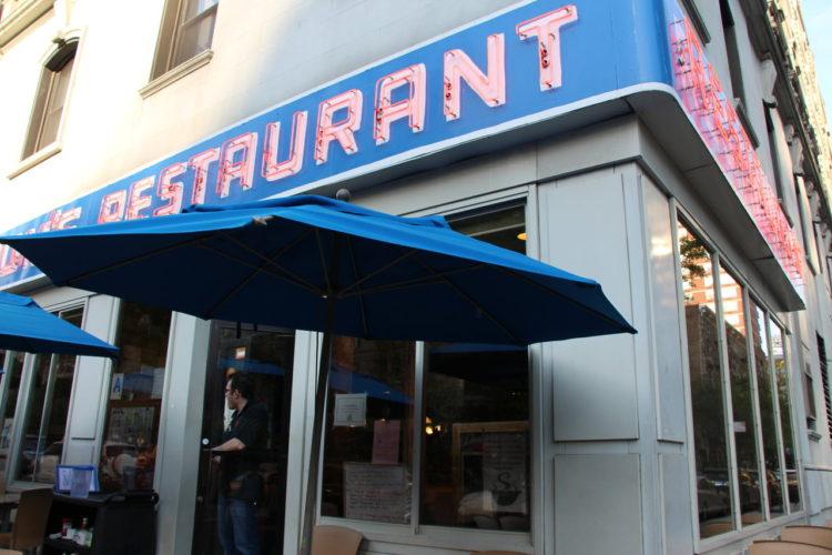 Restaurante de Seinfeld