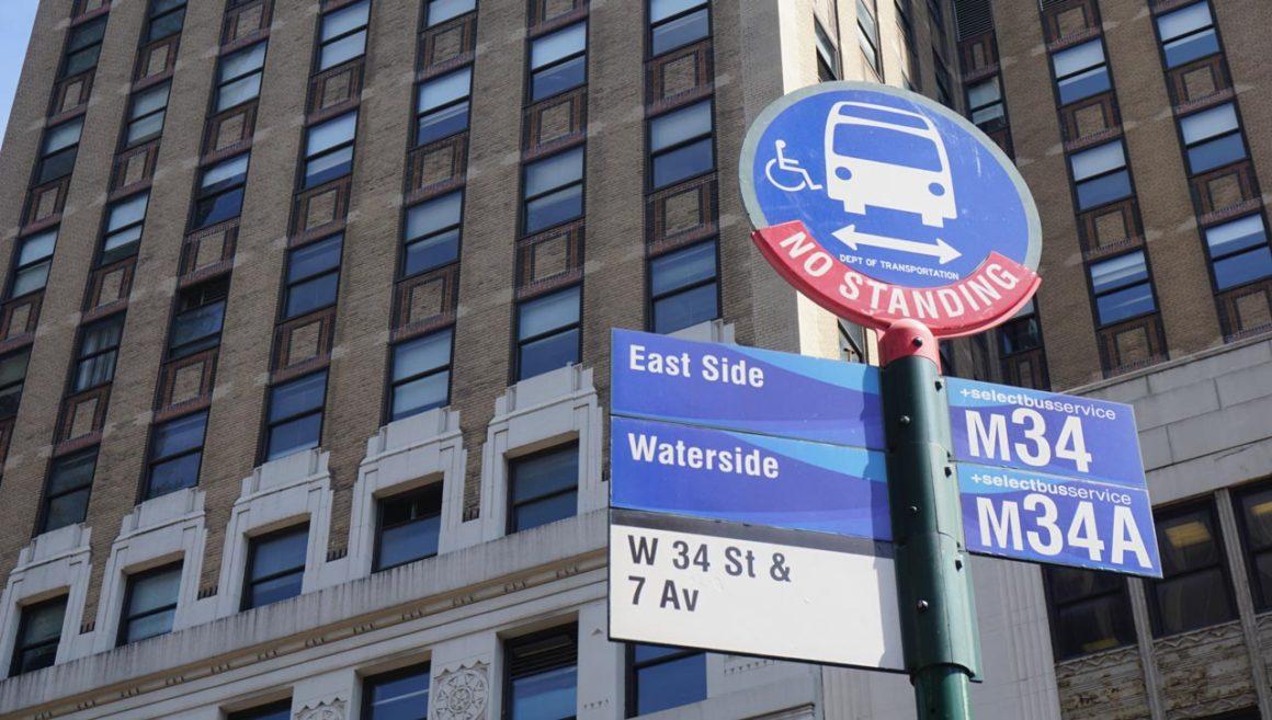 Como pegar ônibus em Nova York: o que você precisa saber