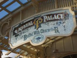 Como reservar restaurantes na Disney