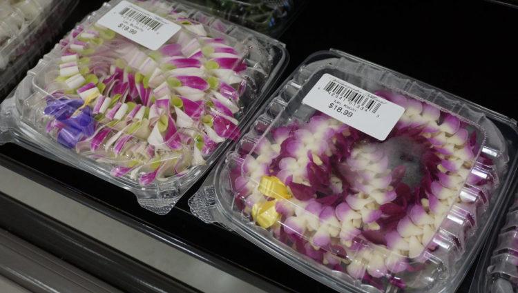 Lei, o colar havaiano de flores