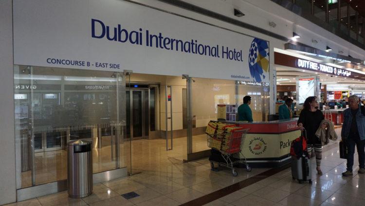 Hotel no aeroporto de Dubai