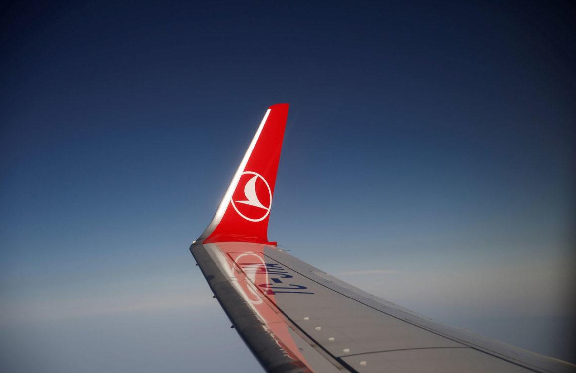 Como se inscrever no programa de fidelidade da Turkish Airlines