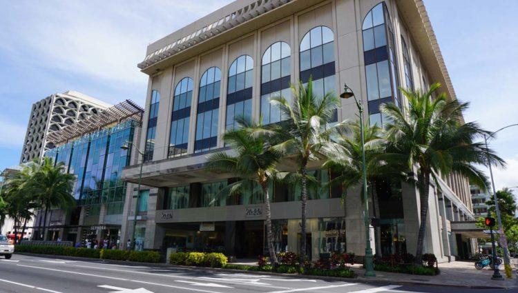 Compras em Honolulu: Waikiki Shopping Plaza