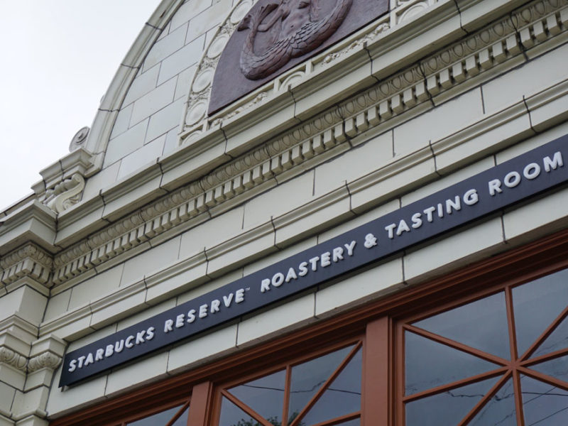 Seattle - Starbucks Reserve Roastery